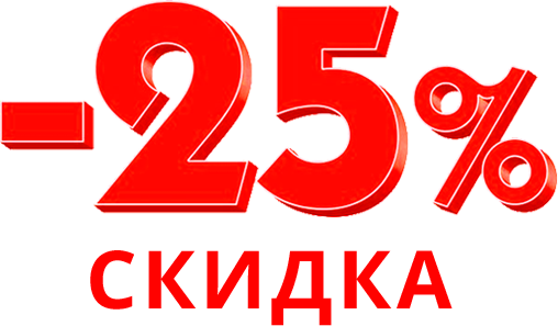 Акционное предложение -25% на всю с\х технику (в рамках государственной программы)