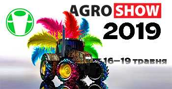 Galmash is going to AGROSHOW Ukraine 2019: what is waiting for our friends at the agrofessional?
