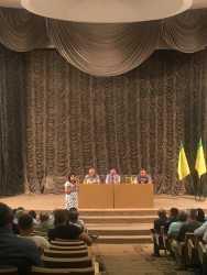 Заседание Ассоциации Фермеров и Землевладельцев