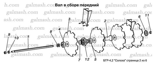 Вал в сборе передний для дисковых борон БГР Солоха